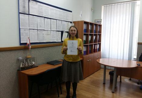BVQI-3rd-annual-verification